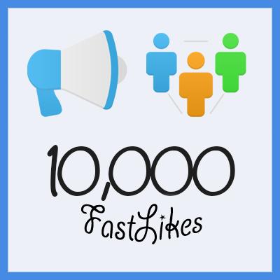10000visiteurs