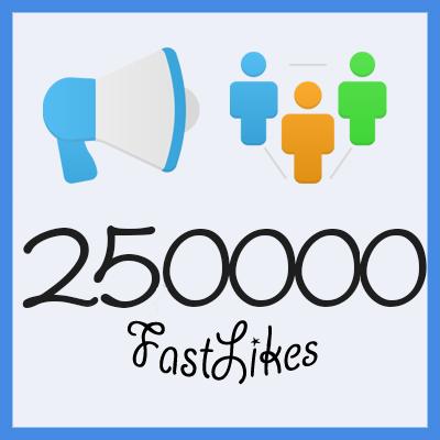 250000visiteurs