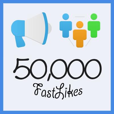 50000visiteurs