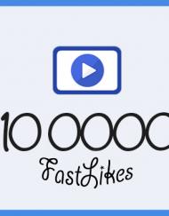 100000-vues-facebook