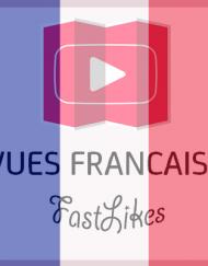 acheter des vues françaises